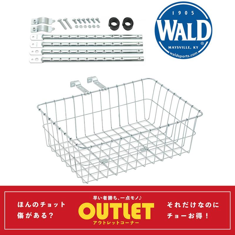 WALD(ウォルド)