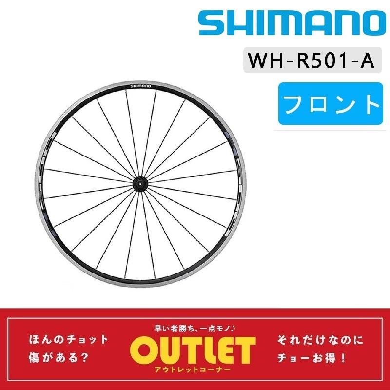シマノ(SHIMANO)
