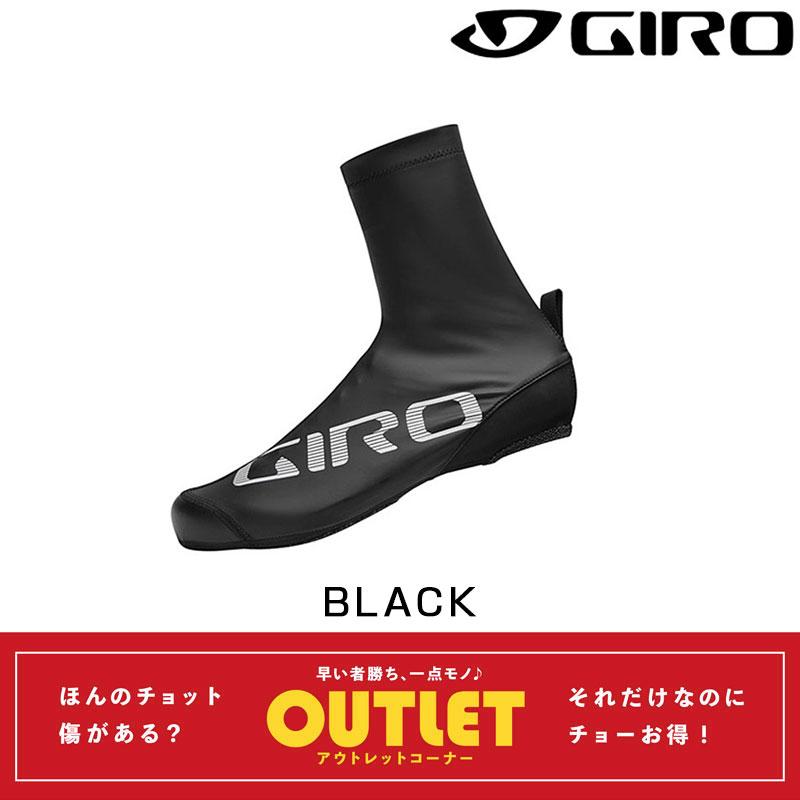 GIRO(ジロ)