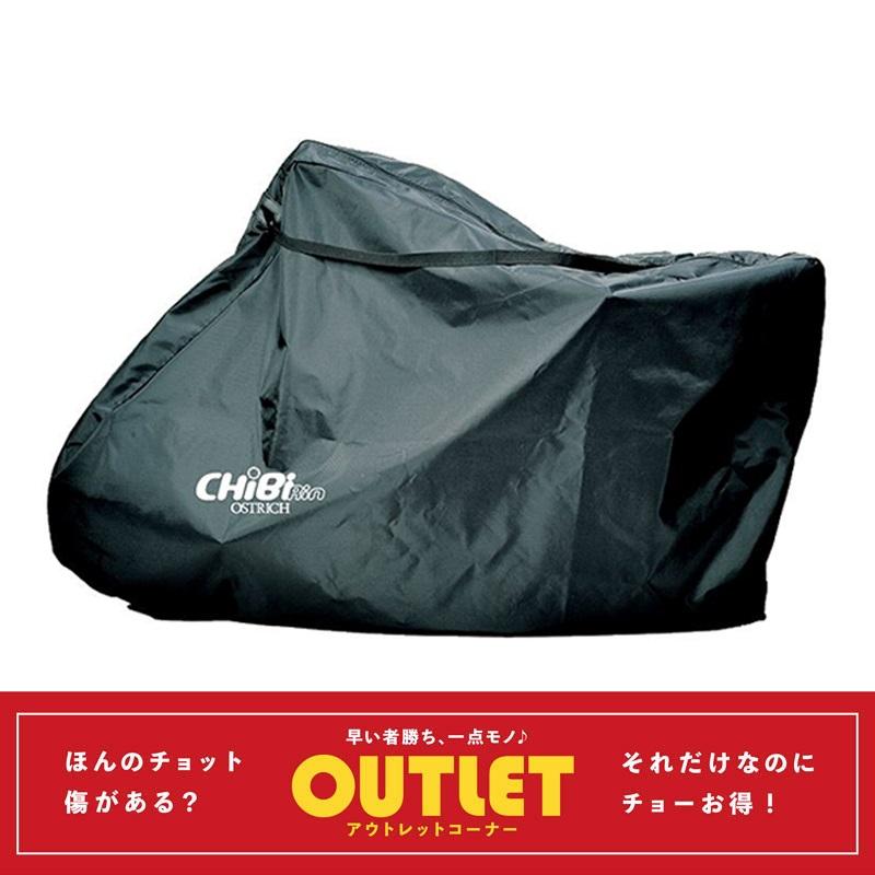 OSTRICH(オーストリッチ)