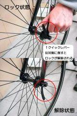 mech_wheel_02
