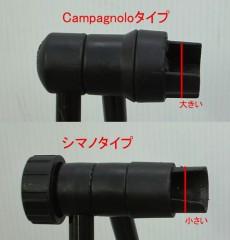 Campagnoloタイプとシマノタイプ