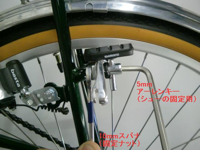 自転車の 自転車 ブレーキレバー 調整 方法 :   Brake(ブレーキ周り)   自転車 ...