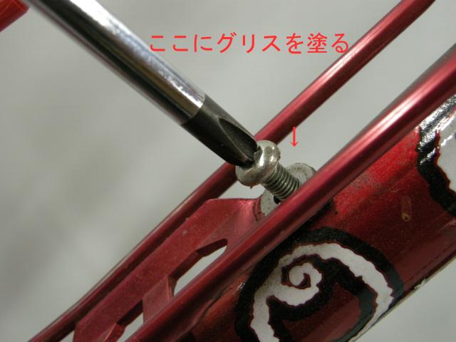 自転車のグリスアップ