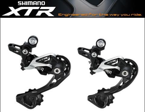Shimano 980XTRの互換性について