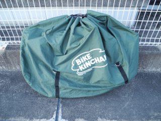 輪行袋に収納したロードバイク