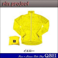 リンプロジェクト no.2022