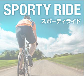 bnr_sporty01_on