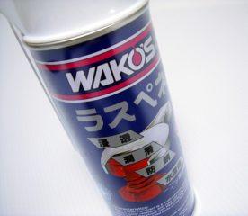 wakos-007523_2