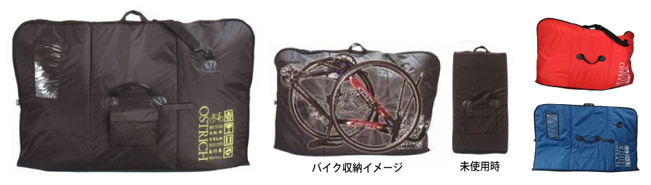 OSTRICH オーストリッチ OS-500 TRAVEL BAG