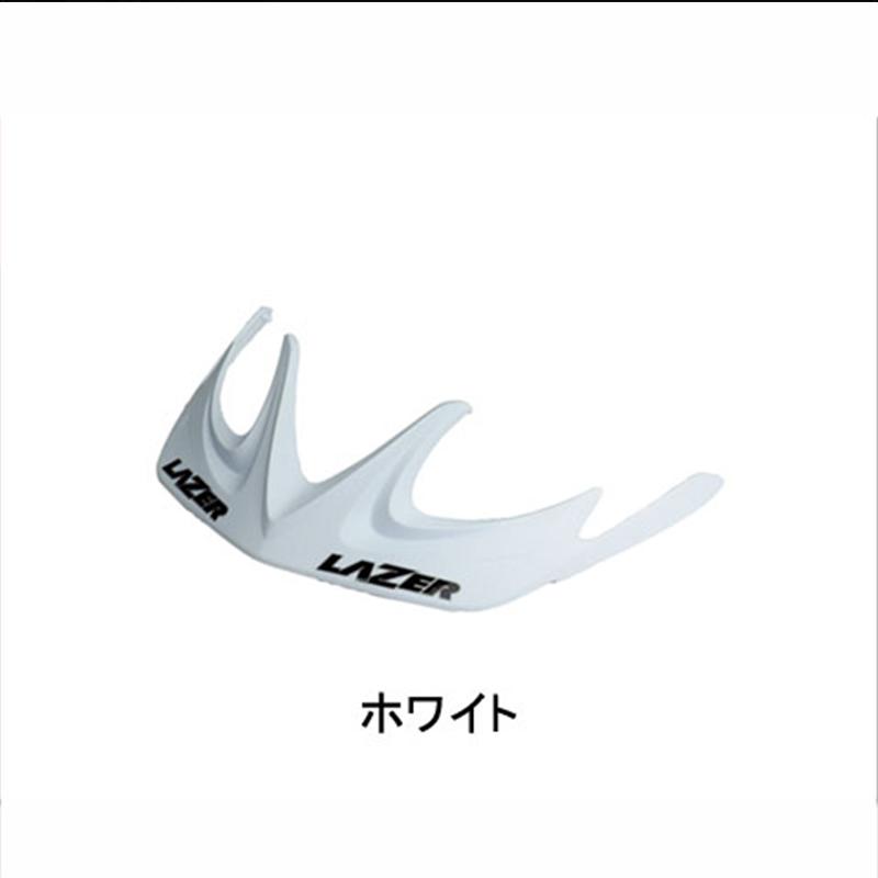 2X3M White Lazer Visor for X3M